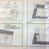 鵠南小学校の建て替え計画について
