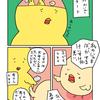 【子育て漫画】2歳児、夕飯のお手伝いに目覚める 中編