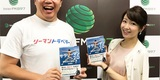 【メディア出演】7/6(金) InterFM897「Tokyo Brilliantrips」