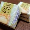 チロルチョコ「THEセブンシュー」原型がシュークリームという実感はあまりナシ!でも美味しい( ^∀^)