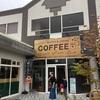 ブックカフェ パルネット狭山店