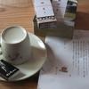 『声』という名の純喫茶。