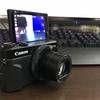 Canon G7X MarkⅡを半年間使ってみた感想【カメラ初心者】