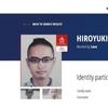 【国際手配】ラオスでの殺人容疑で日本人が指名手配