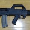 MGC M16ベース マズライト モデルガン (カスタム)
