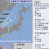 【台風情報】ノロノロ台風7号の影響で長時間の大雨に警戒!台風7号は3日22時現在で975hPa・中心付近の最大風速は30m/s・最大瞬間風速は40m/s!!
