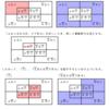 論理問題(5)の解