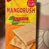 ブルボン:おいしいココナッツミルクアイス・大豆ちょこ安納芋味/もちもちショコラ(ティラミス・紅いも)/マンゴーラッシュ