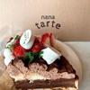 【長野市】nana tarte(ナナタルト) ~厳選フルーツなど種類豊富なタルトがズラリ~