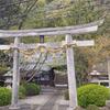 【禁殺生石の謎】 田殿丹生神社の石碑