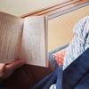 佇まいの素晴らしい読書篭りの湯「姥子温泉秀明館」