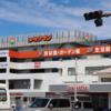 TOPICS:超大型ホームセンターの立体駐車場に併設 夜8時閉店も「逆に安心」と高評価