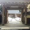 比叡山延暦寺 元三大師堂(四季講堂)など