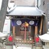 竹森神社の由来