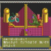 PCエンジンmini日記 天外魔境2:東京タワーやガジラが登場する和風ファンタジーRPG