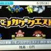 ニンテンドーeショップ更新!WiiUのVCでFE封印の剣とワイワイワールド2!カプコンセールで逆裁シリーズ1500円!