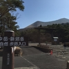 高千穂峰へのプチ山旅