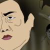 映画「悪人伝」感想 正義の味方なんていない 悪の三つ巴が最高