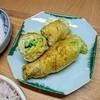 【野菜たっぷり】アスパラピーマンアボカドチーズのカレー肉巻きの作り方。