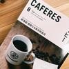 コーヒー全国雑誌「CAFERES」にTAISHO COFFE ROASETR&愛しの糸島ライフコーヒーが載りました!!