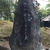 みかん松山へ行く 2