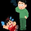 【子育て】三人の子育て中ぶーさん流のリラックス方法!