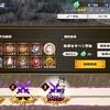【うたわれLF】剣奴の灯火VH☆3攻略(エルルゥ非採用)