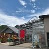 【長野県北安曇郡池田町】ハーブの苗が買える「ハーブガーデン」情報、種類が豊富でおすすめ◎(道の駅・ハーブセンターの向かい)