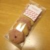 スイーツの日にmyown handmade cakesの「Veganラズベリー&メープルクッキー」を食べて感動した【ONIBUS COFFEE Nakameguro】