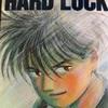 ハードラック   1987年