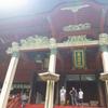 羽黒山・出羽神社(山形県鶴岡市)