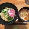 麺のご馳走花うさぎ(仙北市)濃厚豚骨味玉つけめん ゆず 820円