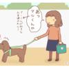 『感動の再会?・・・好きの表現が下手すぎる犬』【トイプードル4コマ】