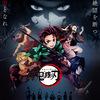 TVアニメ『鬼滅の刃』(2019年)レビュー:人と線と音