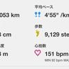 出張ラン(どうにか5日で20km)