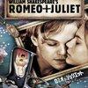 映画 ロミオとジュリエット   レオナルド・ディカプリオ 主演     :悪くないけれど、残念な映画