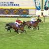 天皇賞秋2020結果 払戻金 アーモンドアイは史上初の8冠馬誕生