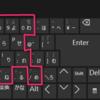 NumLockキーをoffにしてもアルファベットの一部や数字が入力できないときの対処方法