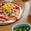 子供と作るピザ