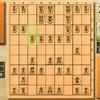 これからはじめる人のための将棋 攻略してみた レベル1編&ざっくり挑戦ルール説明