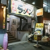 in EZO 本店 / 札幌市中央区南1条西7丁目 南1西7ビル 1F