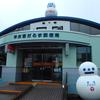 北海道ツーリング ②