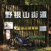 第7回ご当地温泉卓球全国大会INうまじ温泉 ②