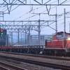 第1585列車 「 DD51牽引のロンチキ、環状線工臨の返空を狙う 」