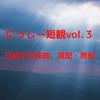 にっしー短観vol.3(日経平均株価、減配・無配)