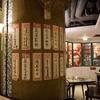 【香港旅行記】 香港のレトロなおすすめスタバ。
