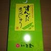 仙台駅構内のずんだ茶寮で購入できる「ずんだまんじゅう」を食べてみた。