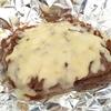 家事ヤロウ!ひき肉の丸焼き(やけくそハンバーグ)を作ってみた!人気のトースター丸焼きレシピ!