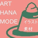 ART HANA MODE
