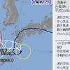 ド根性!台風12号再発達